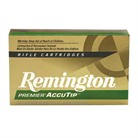 PREMIER ACCUTIP-V AMMO 17 REMINGTON 20GR BT
