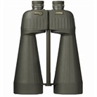 M1580 15X80MM MILITARY SERIES BINOCULARS