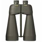 M2080 20X80MM MILITARY SERIES BINOCULARS
