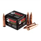 PERFORMANCE 9X39MM AMMO