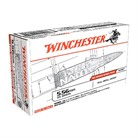 USA WHITE BOX 5.56MM AMMO