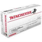 USA WHITE BOX AMMO 7.62X39MM 123GR FMJ