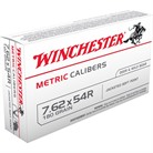 USA WHITE BOX AMMO 7.62X54R 180GR SP