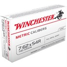 USA WHITE BOX AMMO 7.62X54R 180GR FMJ