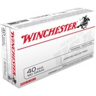 USA WHITE BOX AMMO 40 S&W 180GR JHP
