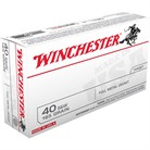 USA WHITE BOX AMMO 40 S&W 165GR FMJ-FN