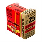"T1 SUPERTARGET INTL. AMMO 12 GAUGE 2-3/4"" 7/8 OZ #7.5 SHOT"