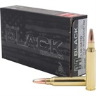 BLACK AMMO 5.56MM NATO 75GR INTERLOCK HD SBR
