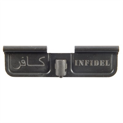 Ar-15/M16 Engraved Ejection Port Covers