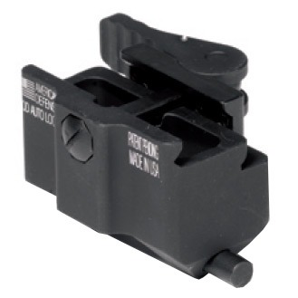 American Defense Ad 25 Mount Discount