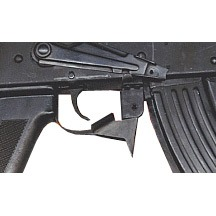 Ak-47 Extended Magazine Release - Ak47 Extended Magazine Release